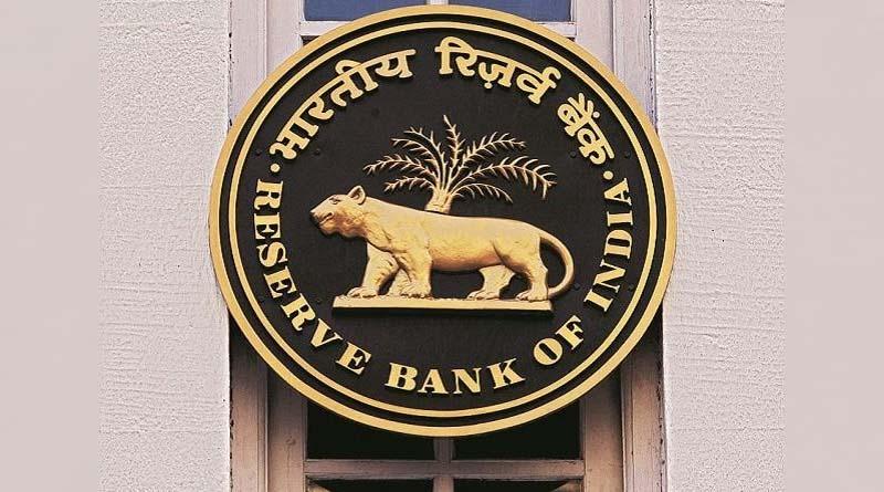 RBI Auto Debit Rule