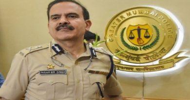 Mumbai Police Commisioner