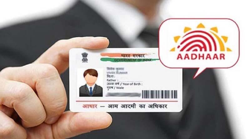 Aadhar PAN Linking